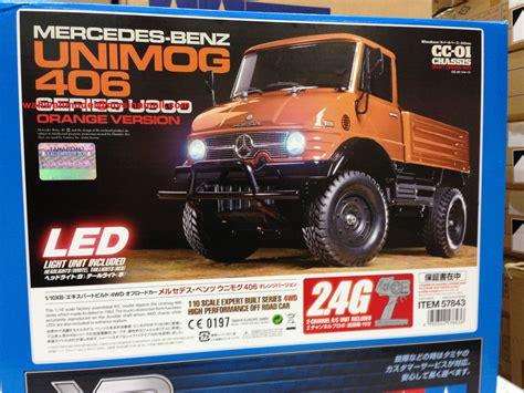 Tamiya 95103 Multipurpose Orange tamiya 57843 110 rtr unimog 406 series u900