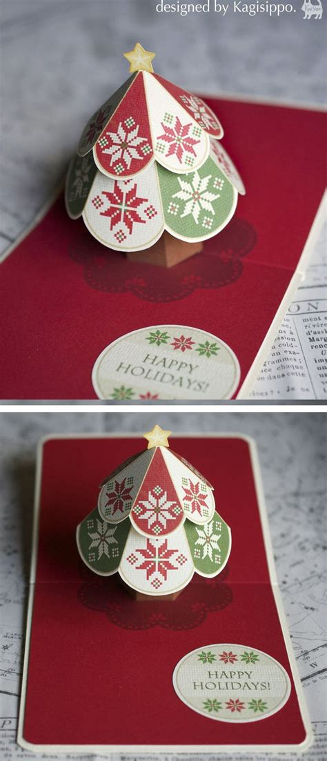 Handmade Card Templates - 17 best images about pop up card on handmade