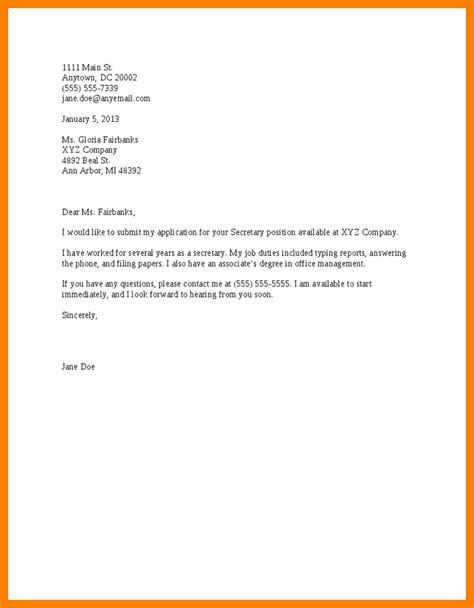 Basic Cover Letter Format by 12 Basic Cover Letter Template Apply Letter