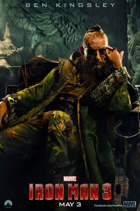 film mandarin vulgar new posters for hunger games catching fire ben