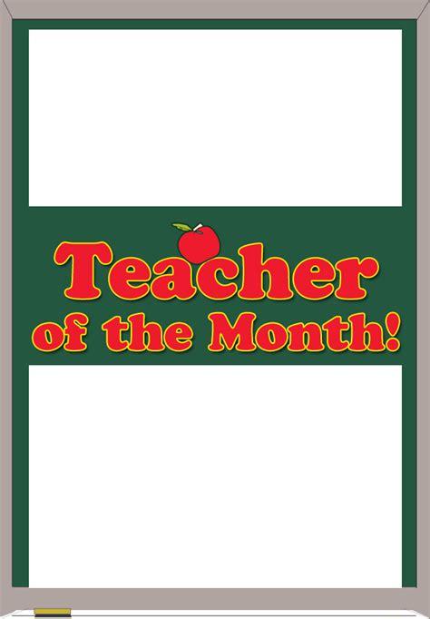 Certificates 4 Teachers: Free Certificate Builder : Award