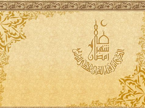 View All Wallpapers Islamic Wallpapers Arabic Powerpoint Template