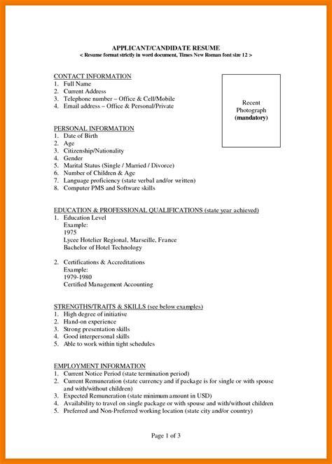 biodata format for hotel cook 4 biodata resume form mailroom clerk
