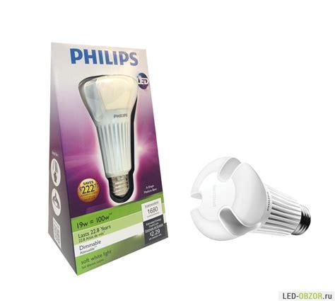 Lu Led 19w Philips Philips Cree 27 100w