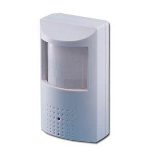 motion detector surveillance