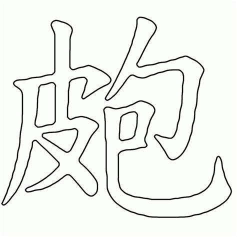 faith symbol tattoo designs symbol design for faith