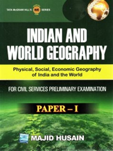 reference books geography civil services clear ias upsc prelims mock tests