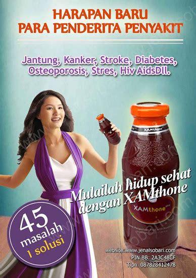 Xamthone Plus Di Jmin Asli Juice Kulit Manggis agen xamthone plus jakarta timur agen xamthonemedicine
