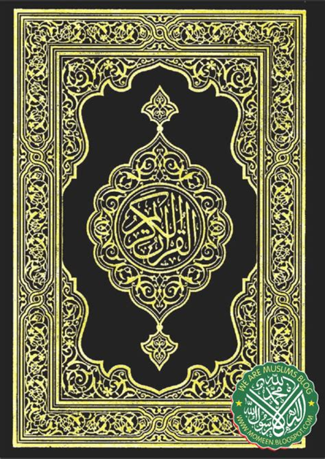 quran collection al quran al kareem saudi style color  lines