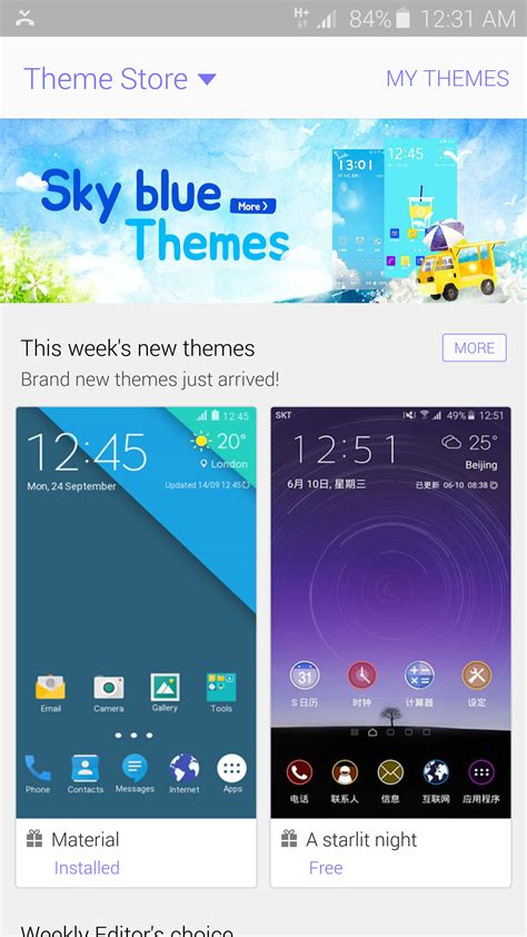 theme store apk samsung material theme removed from samsung theme store earlier