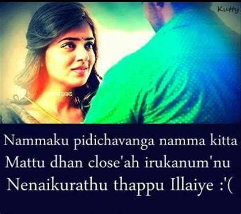 film love quotes fb tamil movie images with love quotes for whatsapp facebook