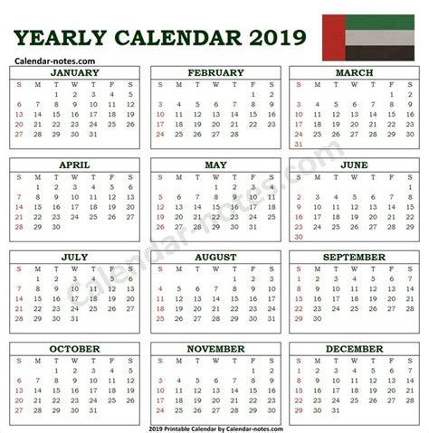 calendar  uae  holidays calendar   holidays calendar   print calendar