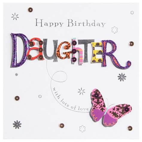 funny printable happy birthday dad cards birthday card happy birthday daughter cards free print