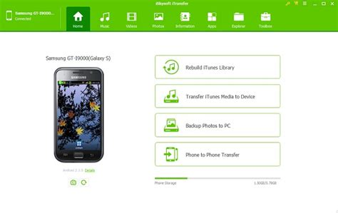 transfer android to android how to transfer sms text messages from android phone to computer