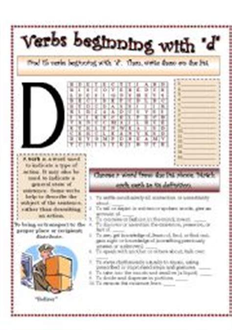 teaching worksheets beginning sounds