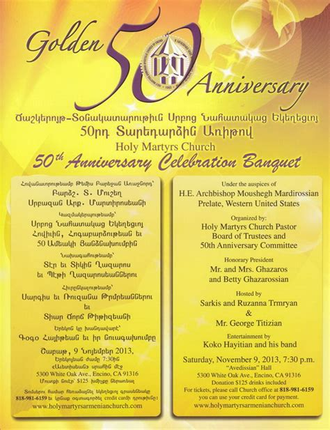 Holy Martyrs Church 50th Anniversary Banquet 171 Western Prelacy Church Event Program Template