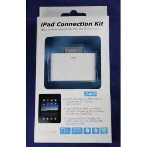 new gen 3 in 1 apple ipad camera connection kit featuring