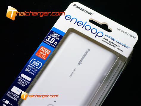 eneloop mobile booster ช ดเคร องชาร จ sanyo eneloop charger mobile