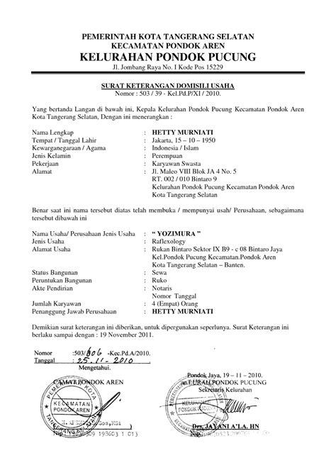 contoh surat edaran resmi perusahaan contoh surat