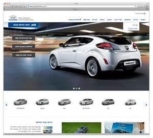 Hyundai Cars Official Website Website Design Hyundai Website Design Bee Creations