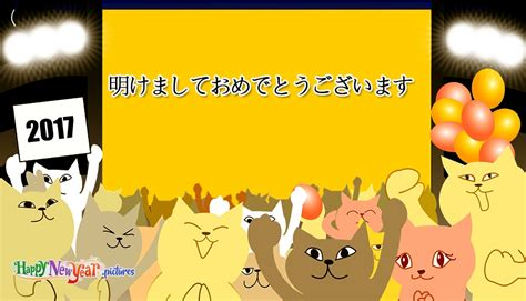 how to say happy new year in japan japanese for happy new year 28 images a happy new year