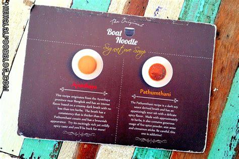 boat noodle menu boat noodle the halal food blog
