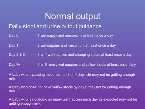 Normal Stool Output infant and paediatric nutrition update 2014