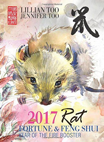 lillian fortune feng shui 2018 tiger books 34 lillian fortune feng shui