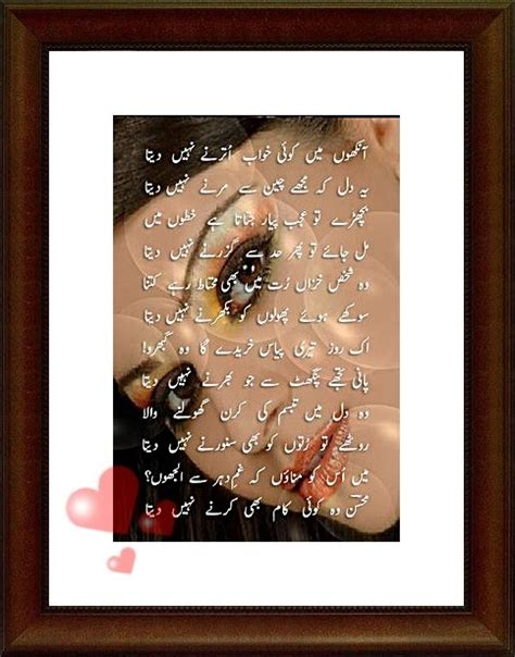 urdu poetry shayari amp ghazals urdu ghazal collection
