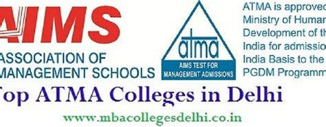 Delhi Mba Colleges List With Fees by Mba Colleges Delhi Top Mba Colleges In Delhi Mba In Delhi