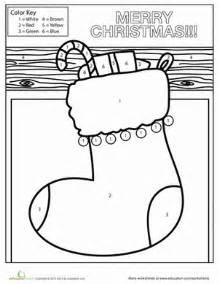 preschool christmas stocking coloring page preschool christmas stocking coloring merry christmas