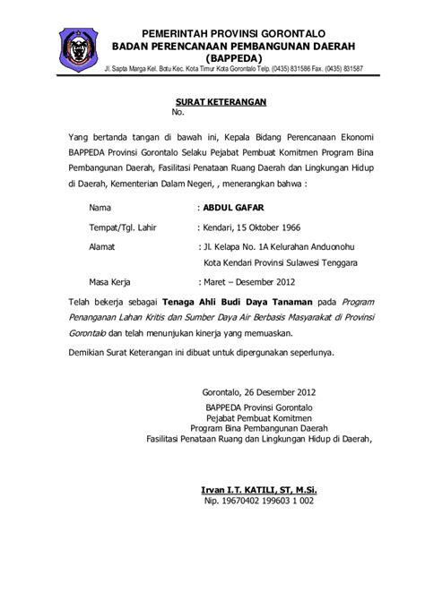 surat pengalaman kerja