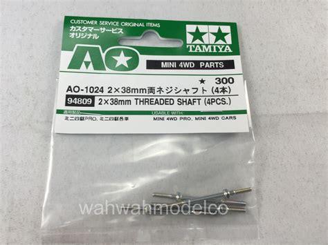 Ao 1024 2 X 38mm Threaded Shaft 4 Pcs tamiya 94809 jr 2x38mm threaded shaft 4pcs