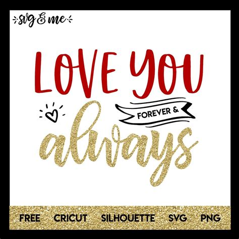 You And Me Always you forever and always svg me