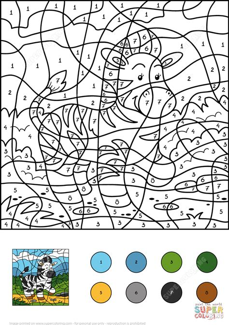 color by number zebra color by number free printable coloring pages
