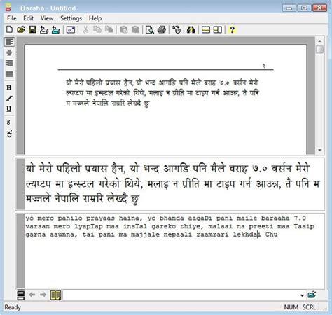 converter nepali to english english to nepali converter new unicode editor easy