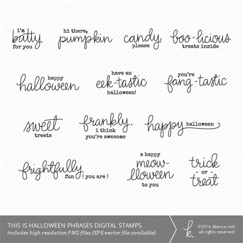 images and phrases for halloween this is halloween phrases digital sts