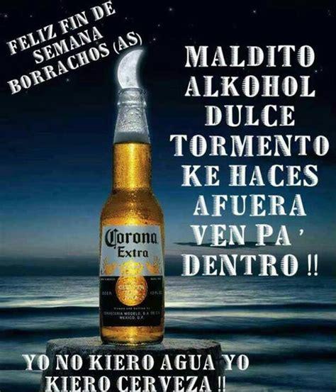 imagenes de viernes alcohol imagenes de fin de semana con cerveza con frases buscar
