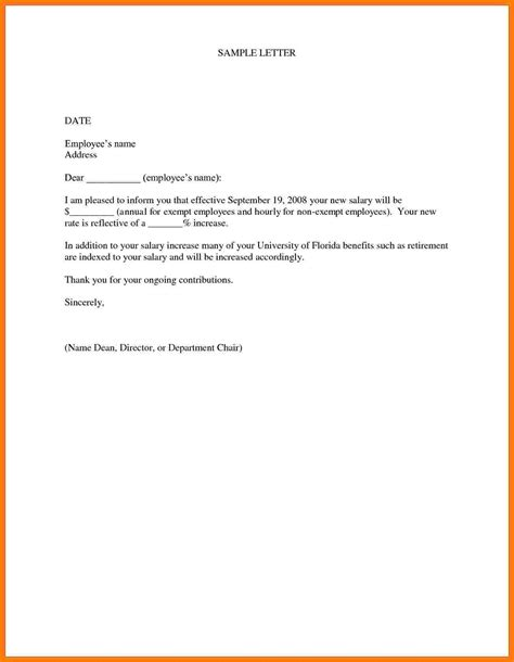 salary increase letter template avant garde depiction from employer