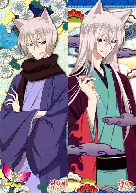 english anime themes 20 really hot demon dudes in anime akibento blog