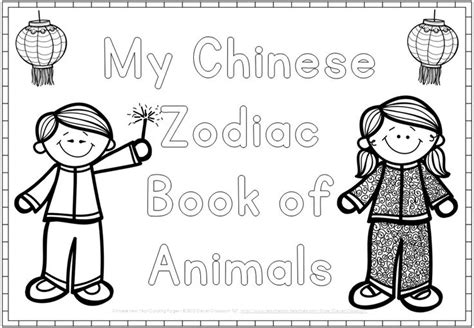 new year zodiac coloring sheets zodiac new years and new year