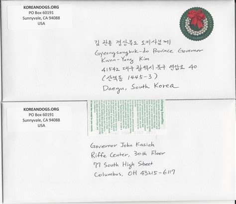 Release Letter South Korea Petition Letters Mailed State Caign