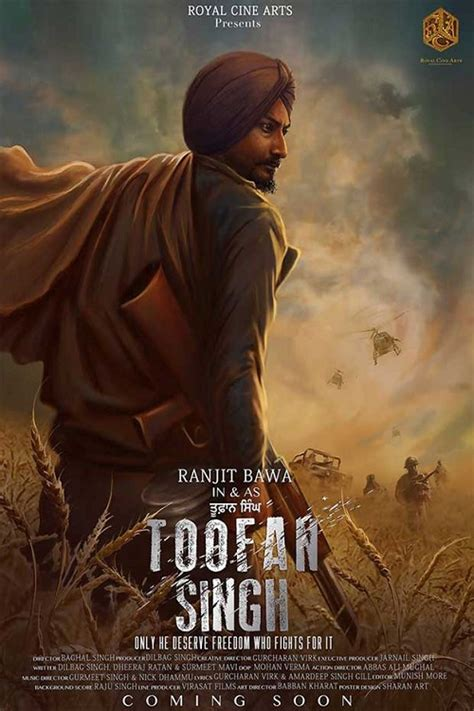 download film boboho full toofan singh 2017 watch online and full movie download