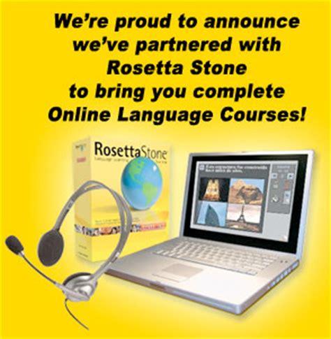 rosetta stone korean to english rosetta stone global student network