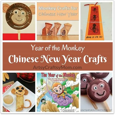 new year year of the crafts year of the monkey new year crafts artsy craftsy