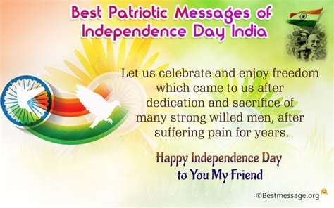 best message for day 70th happy independence day india 2016 pictures images