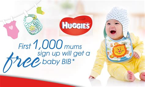 Free Diaper Giveaway - free huggies ultra dry pants diapers sle giveaway first 1000 free baby bib