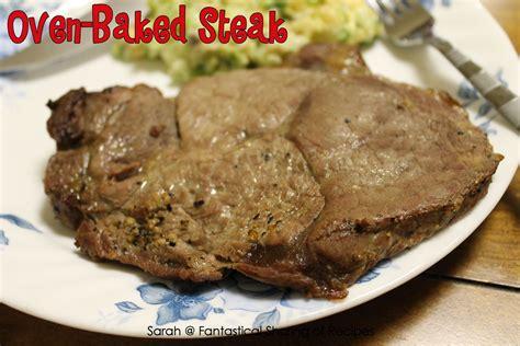 fantastical sharing of recipes oven baked steak