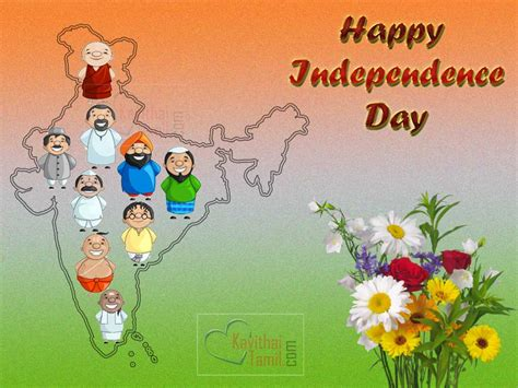 independence day pictures  india kavithaitamilcom