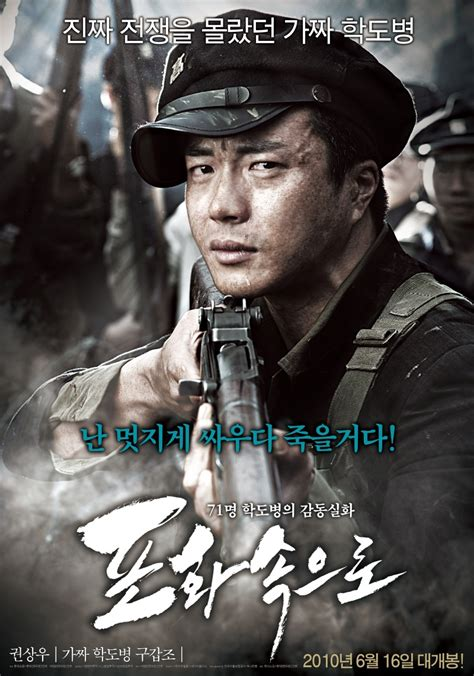 film perang mongol 71 into the fire teleologis